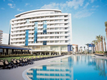 Ceylan Intercontinental Hotel